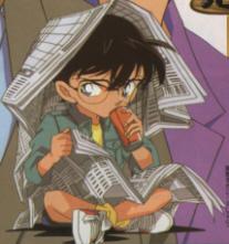 conan-detektiv